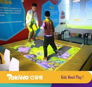 口袋屋蹦床公园投影互动-蹦床游戏